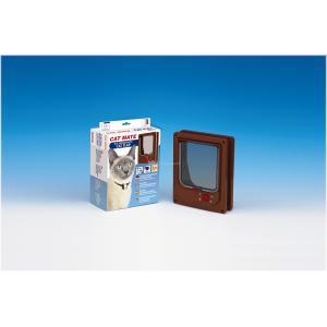 cat-mate-electromagnetisch-kattenluik-met-vierwegsluiting-60mm-bruin-0035368202544-1-0_300x300