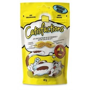 catisfactions-kaas-kattensnoep